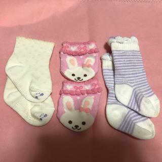 赤ちゃん 靴下 3足セット 9〜10cm(その他)