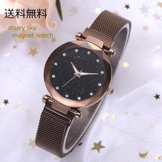 キラキラ レディースウォッチ 星空 高級 腕時計 ダイヤモンド ブラウン