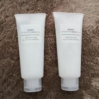 MUJI (無印良品) - 【2個セット】無印良品 敏感肌用オールインワン美容液ジェル 100g