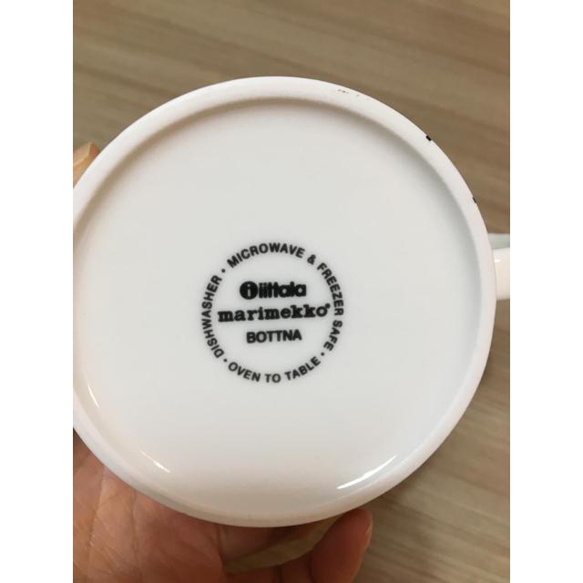 iittala(イッタラ)の《新品&美品》iittala × marimekko ボットナ スープカップ インテリア/住まい/日用品のキッチン/食器(食器)の商品写真