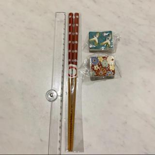 箸 箸置き セット 鶴 花 赤系 水玉模様 和風 和柄(カトラリー/箸)
