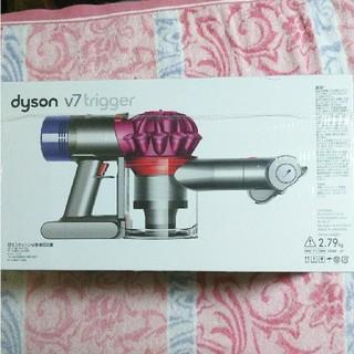 ダイソン(Dyson)のdyson v7 trigger ゆずさん専用(その他)