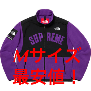 Supreme - Supreme The North Face Denali Fleece