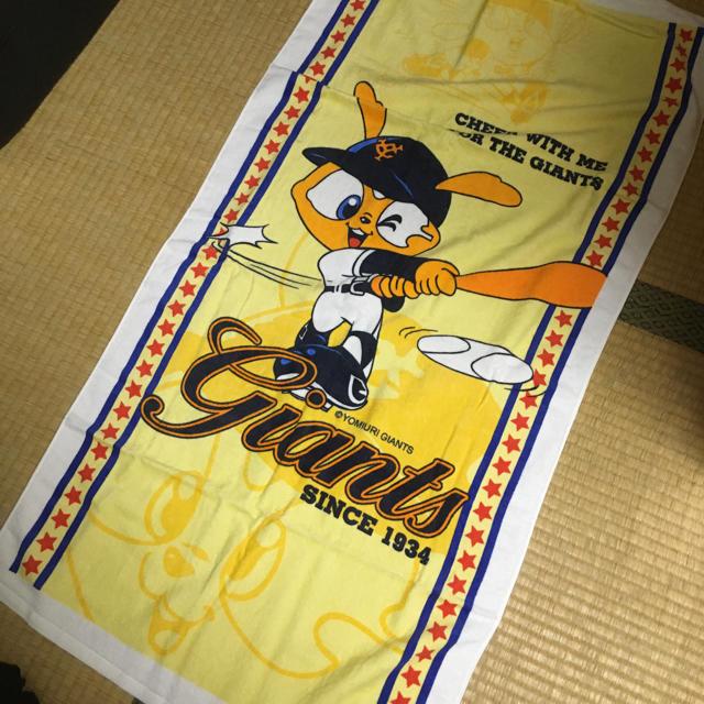 読売ジャイアンツ(ヨミウリジャイアンツ)の読売ジャイアンツ・ジャビットくんバスタオル スポーツ/アウトドアの野球(記念品/関連グッズ)の商品写真