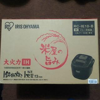 アイリスオーヤマ - 一升炊きIHジャー(^O^) 一年保証令和2年12月30日迄