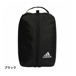 アディダス(adidas)のadidas アディダス シューズケース シューズバッグ ブラック 黒(シューズバッグ)