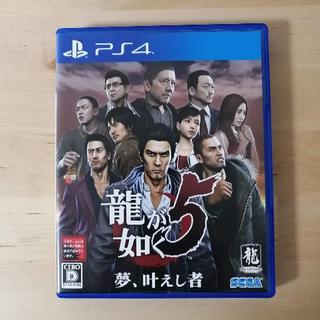 PS4 龍が如く5