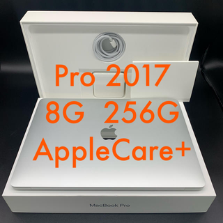 Mac (Apple) - 2017 MacBook Pro 13インチ AppleCare+