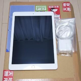 Apple - ipad第5世代32GBwifiモデル スマートリファービッシュ品