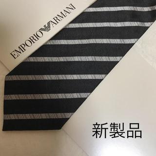 エンポリオアルマーニ(Emporio Armani)の洗練されたデザイン ブラック ストライプ 贈答にお使いいただけます。(ネクタイ)