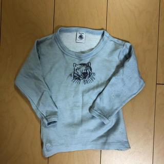 プチバトー(PETIT BATEAU)のプチバトー 長袖Tシャツ 3ans 95cm(Tシャツ/カットソー)