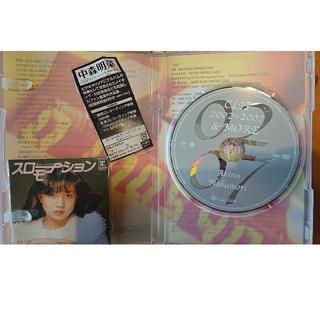 中森明菜 CLIP 2002~2007&MORE(DVD)