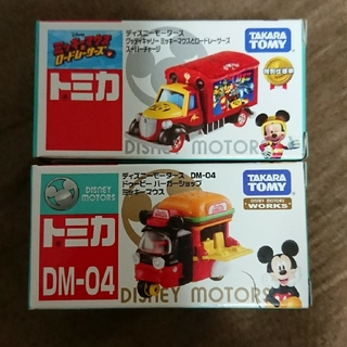 Disney - トミカ ドゥービー  グッディキャリー