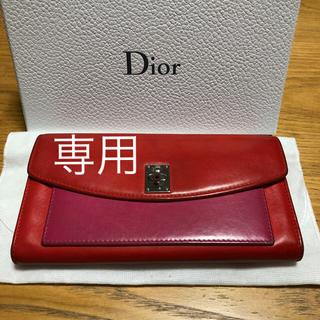 クリスチャンディオール(Christian Dior)のChristian Dior クリスチャン ディオール 長財布 レッド(財布)