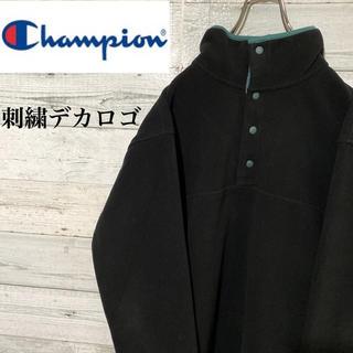 チャンピオン(Champion)の【レア】チャンピオン☆刺繍ビッグロゴ ポーラテック スナップT フリース(ブルゾン)