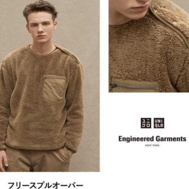 UNIQLO(ユニクロ)のUNIQLO ✕  Engineered Garments メンズのトップス(その他)の商品写真