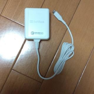 Softbank - ソフトバンクアンドロイド高速充電器