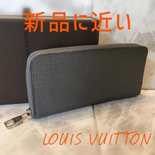 LOUIS VUITTON - ルイヴィトン✨タイガ✨ジッピーウォレット✨