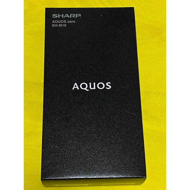 SHARP(シャープ)のAQUOS zero SH-M10  新品未使用品 スマホ/家電/カメラのスマートフォン/携帯電話(スマートフォン本体)の商品写真