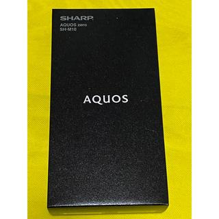 SHARP - AQUOS zero SH-M10  新品未使用品