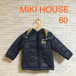 mikihouse - ミキハウス ダブルビー ミキハウス 中綿ジャケット 80