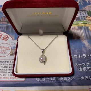 MIKIMOTO - ミキモト ネックレス レディース パール 真珠