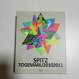 スピッツ とげまる 20102011 Blu-ray 初回限定盤