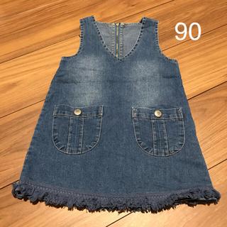 トイザらス - デニム ジャンパースカート 90
