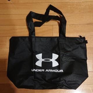 UNDER ARMOUR - アンダーアーマー 袋