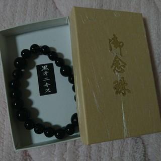 GACKT 数珠(ブレスレット/バングル)