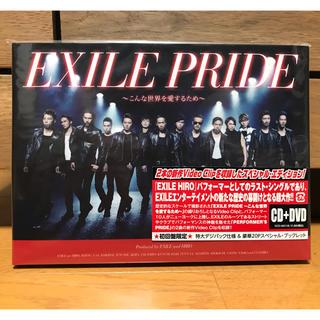 エグザイル(EXILE)のEXILE PRIDE 〜こんな世界を愛するため〜 CD DVD 新品(ポップス/ロック(邦楽))