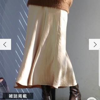 アングリッド(Ungrid)の未使用 タグ付き Ungrid サテンマキシスカート(ロングスカート)