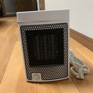 ヤマゼン(山善)の専用 山善 人感センサー付きミニセラミックヒーター(電気ヒーター)