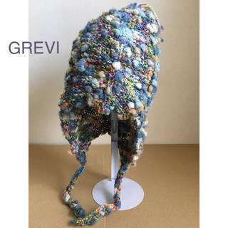 Sybilla - 即購入大歓迎^_^送料込☆未使用☆GREVI(グレヴィ)ニット帽☆ブルーミックス