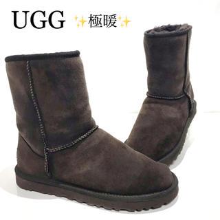 アグ(UGG)の【UGG】25.0cm レディース メンズ ムートンブーツ(ブーツ)