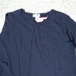 クレージュ(Courreges)のcourreges アンサンブル 七分袖 紺色 9号(アンサンブル)