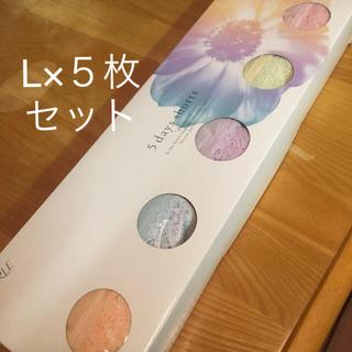 シャルレ - (未開封)シャルレ 5枚組ショーツ IB057 Lサイズ