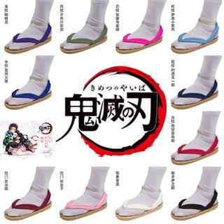 コスプレ 鬼滅の刃 靴 草履 小道具 衣装 アニメ 人気(靴/ブーツ)