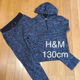 エイチアンドエム(H&M)の薄手 スウェット 130cm H&M(その他)