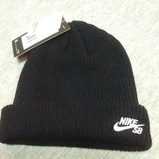 NIKE - 新品 ナイキ NIKE★ニット帽