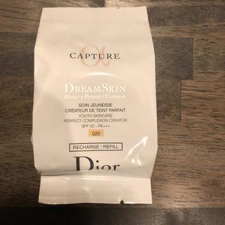 Dior - Dior CAPTUREディオールカプチュール*ドリームスキン