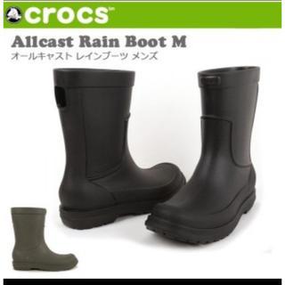 クロックス(crocs)のクロックス レインブーツ 値下げ(長靴/レインシューズ)