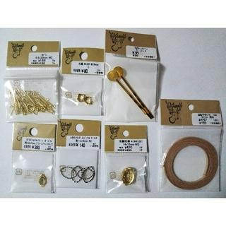 キワセイサクジョ(貴和製作所)の貴和製作所 素材 まとめ売り(各種パーツ)