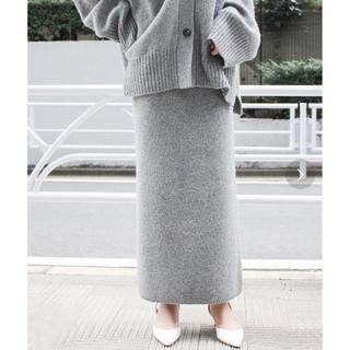 プラージュ(Plage)のプラージュ  Slit Knitスカート 今季新品 リブ スカート(ロングスカート)