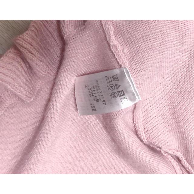 familiar(ファミリア)の新品同様 ファミリア カーディガン 70 フリル キッズ/ベビー/マタニティのベビー服(~85cm)(カーディガン/ボレロ)の商品写真