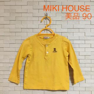 mikihouse - ミキハウス ロンティー  90