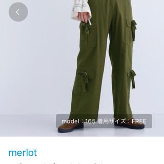 merlot - merlotパンツ