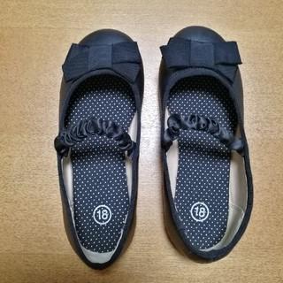 GU - リボン付フォーマル靴 18サイズ 女の子