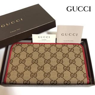 Gucci - 【正規品】新品✨GUCCI/長財布/GGキャンバス/グッチ