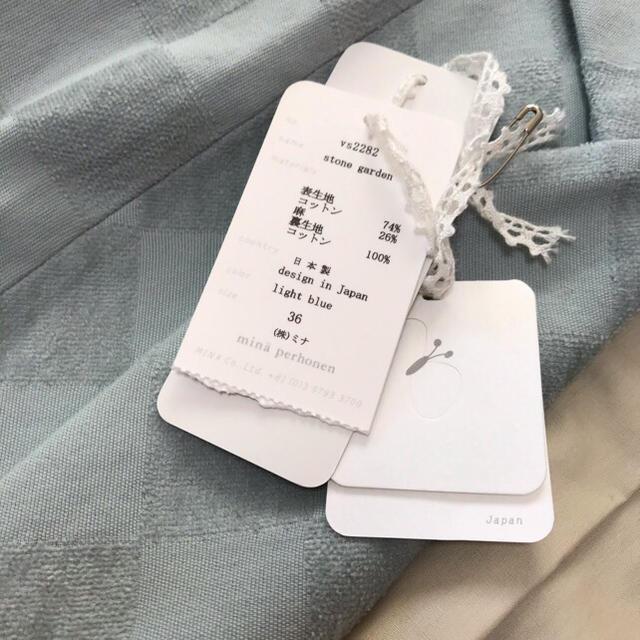 mina perhonen(ミナペルホネン)のミナペルホネン  stone gardenジャケット レディースのジャケット/アウター(テーラードジャケット)の商品写真